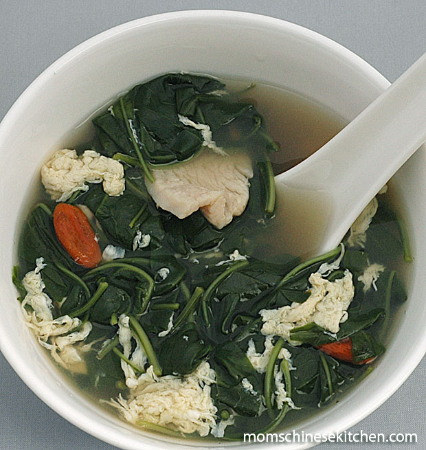Goji Wolfberry Leaf Soup
